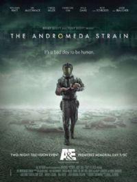 La variété Andromède : La Menace Andromède [2009]