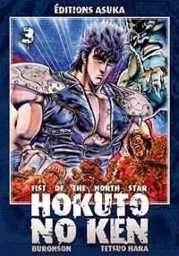 Ken le survivant : Hokuto no Ken, Fist of the north star [#3 - 2008]