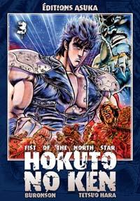 Ken le survivant : Hokuto no Ken, Fist of the north star #3 [2008]