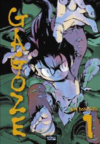 Gagoze [#1 - 2008]