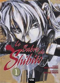 Le Sabre de Shibito [#1 - 2008]
