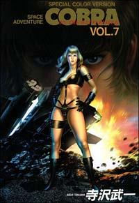 Cobra : On the battlefield #7 [2008]