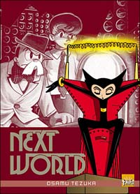 Next world [#1 - 2008]