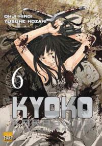 Kyoko Karasuma, inspecteur à Asakusa [#6 - 2008]