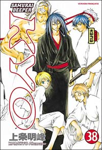 Samurai Deeper Kyo #38 [2008]