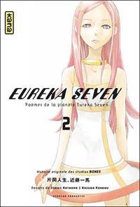 Eureka Seven #2 [2008]