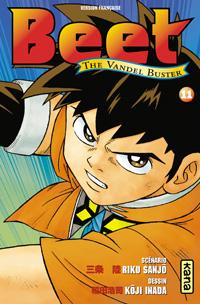 Beet the Vandel Buster [#11 - 2008]