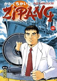 Zipang #21 [2008]