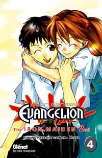 Neon-genesis evangelion iron maiden 2nd #4 [2008]
