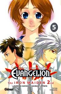 Neon-genesis evangelion iron maiden 2nd [#5 - 2008]
