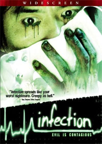 Infection [2008]