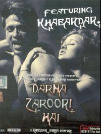Darna Zaroori Hai [2006]