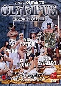 Olympus: Rifugio degli dei [1998]