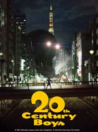 20th Century boys Episode 1 [2009]