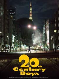 20th Century boys [Episode 1 - 2009]