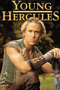 Hercule contre Arès [1998]