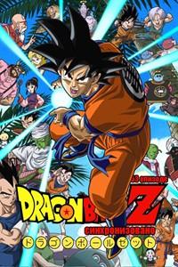 Dragon Ball Z [1989]