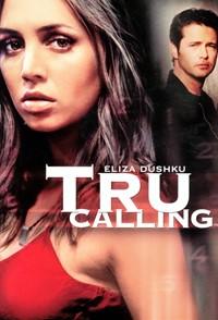 Tru Calling [2003]