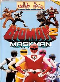 Bioman 2 : Maskman #1 [1987]