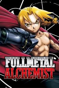 Fullmetal Alchemist [2005]
