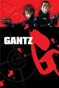 Gantz [2004]