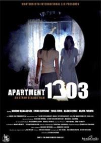 Appartement 1303 [2008]