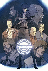 Ghost in the shell : STAND ALONE COMPLEX - Le Rieur [2007]