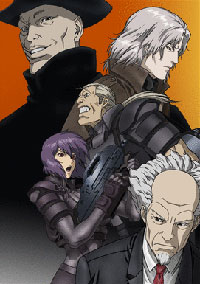 Ghost in the shell : Stand Alone Complex 2nd GIG- Les Onze Individuels [2007]