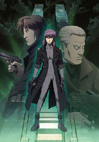 Ghost in the shell : STAND ALONE COMPLEX Solid State Society [2007]