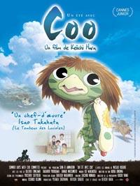 Un été avec Coo [2008]