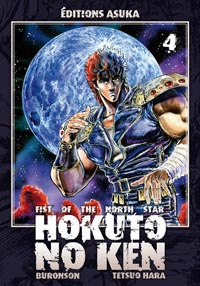Ken le survivant : Hokuto No Ken, Fist of the north star [#4 - 2008]