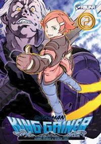 Overman King Gainer #2 [2008]