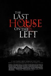 La dernière maison sur la gauche