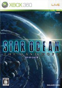 Star Ocean : The Last Hope #4 [2009]