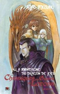 Les chroniques de la Guerre de Lodoss : La Montagne du dragon de feu #4 [2009]