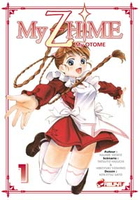 My Hime : My Otome [#1 - 2008]