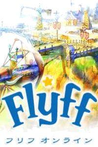 Flyff - PC