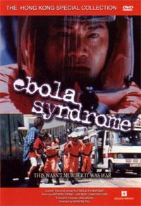 Ebola Syndrome [1996]