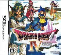Dragon Quest : L'épopée des Elus #4 [2008]