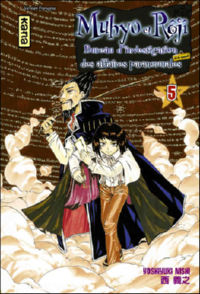 Muhyo et Rôji #5 [2008]