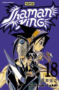 Shaman King : La résurrection du masque #18 [2004]