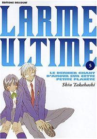 Larme Ultime Tome 5 [2003]