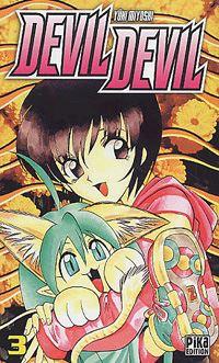 Devil Devil 3 [2003]