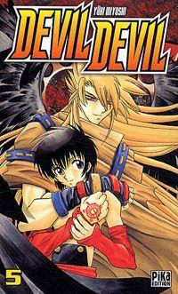 Devil Devil 5 [2003]
