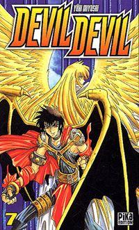 Devil Devil 7 [2004]