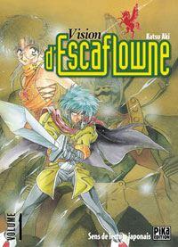 Vision d'Escaflowne 1 [2002]