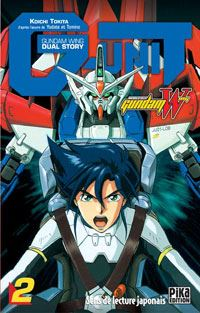 Mobile Suit Gundam Wing G-Unit 2 [2003]
