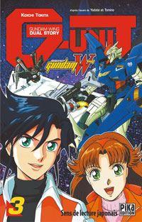 Mobile Suit Gundam Wing G-Unit 3