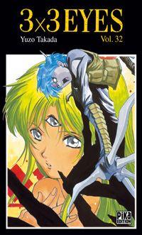 3x3 Eyes 32 [2003]