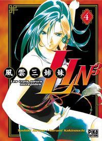 Lin 3, Tome 4 [2003]